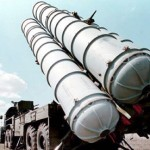an-s-300-missile