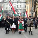 unguri